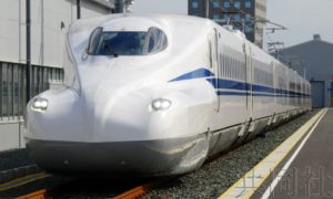 东海道新干线新型列车首次成功实现时速360公里行驶