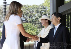 详讯2:日本天皇夫妇会见美国总统特朗普夫妇