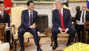 特朗普因日程繁忙拟不在日本国会演讲