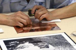 日本国立印刷局公开新版纸币防伪技术