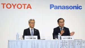 详讯:丰田和松下将成立新公司 整合住宅业务