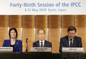 京都IPCC大会就温室气体排放量新算法达成协议
