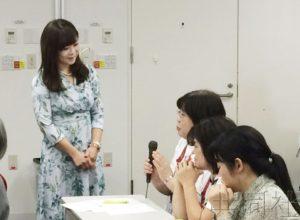 关注:日本医院苦于应对外籍患者医疗费付款问题