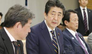 日本民间议员建议最低工资尽快涨至1000日元