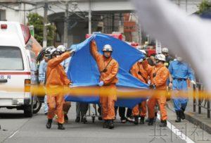 详讯:川崎持刀伤人案导致1人死亡十多人受伤
