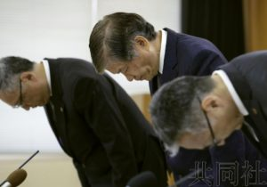 日本国立循环器病中心被曝158项研究手续不全