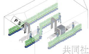 东京奥运拟在场馆入口放置花卉 将发动儿童参与栽种