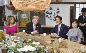 详讯:特朗普就日美贸易谈判表示不急于谈妥