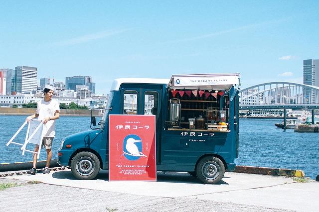毎週土日限定で都内中心に 「」「伊良コーラ」を販売しているキッチンカー 伊良コーラ公式HPから引用