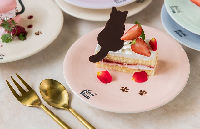 MAISON ABLE Cafe Ron Ron公式サイトから引用