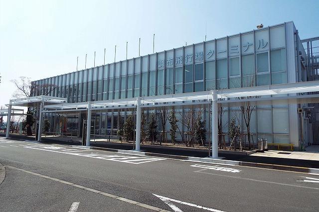 伊豆諸島へのアクセスと穴場の展望台がウリの調布飛行場【連載:アキラの着目】