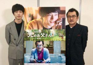 《剧场版太空战士XIV 光之父亲》GLAY演唱主题曲电影版PV抢先释出!