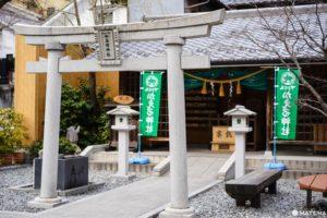 特别的青蛙神社!加惠瑠神社