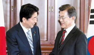 日媒:G20在即日方态度却冷淡,日韩首脑会谈恐遭搁置
