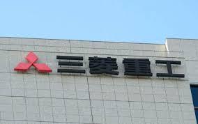 三菱重工再度在韩国原劳工诉讼案中败诉