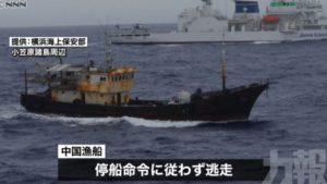 横滨海保释放被捕的中国渔船船长