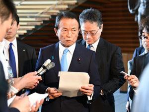 """快讯:逾7成日本人把养老金报告遭拒视为""""问题"""""""