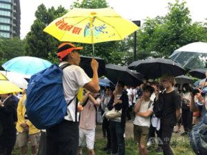 香港反送中游行旅日港人东京集会声援