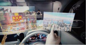 日产汽车亮相2019亚洲消费电子展诠释未来出行愿景