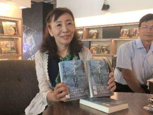 日本作家出书还原牡丹社事件盼让日人知道真相