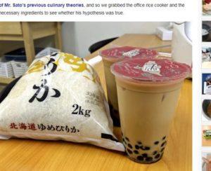 你敢吃吗!?日本人珍奶上瘾做「奶茶炊饭」…味道超惊人