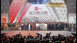 NHK红白歌会今后或将电视·网络同步直播