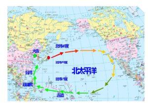 福岛核事故放射性物质在北太平洋随海流循环