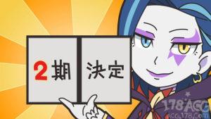 TV动画「异世界四重奏」第2季制作决定!