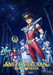 「圣斗士星矢 Knights of the Zodiac」新视觉图解禁,7.19配信