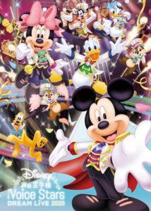 「Disney声の王子様」新专辑9月发售,集合声优&2.5次元演员的王子们一同演唱迪士尼名曲!!