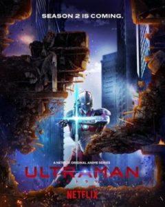 Netflix原创动画《ULTRAMAN》宣布制作二期,导演:「将继续缴出超越粉丝想像的有趣作品」