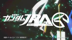《机动战士钢弹》x JRA再合作推出主角旁白系列广告,钢弹00刹那打头阵!!