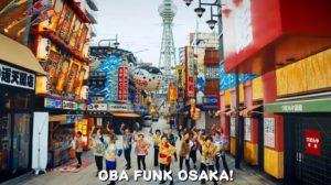 大阪「大妈组合」献唱饶舌新曲迎接G20峰会