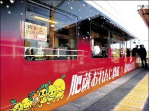 台铁南回线与日本肥萨橙铁道缔结姐妹