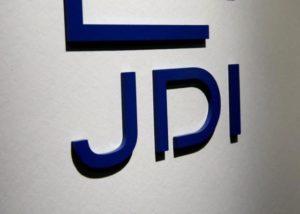 详讯:JDI称未收到中台企业联盟的援助通知