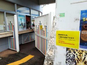 饲养员忘记锁门 日本冲绳一动物园14只猴子逃跑