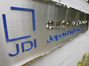 快讯:中台企业联盟的1家台企放弃援助JDI