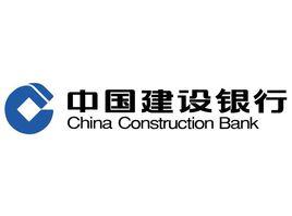 中国建设银行东京分行首次成功发行3年期日元债券