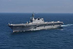 海自护卫舰与美军航母在南海再次实施训练
