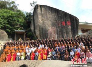 中日黄檗人士齐聚鹭岛厦门 纪念隐元东渡日本365周年