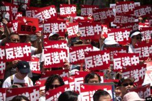 关注「反送中」游行日本政府:期待香港民主的发展
