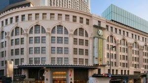 日本高岛屋百货明年退出中国市场