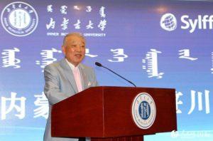 助力青年肩负未来 内蒙古大学举办笹川奖学基金25周年纪念活动