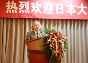 日本大学生代表团访华 促两国民间友好交流