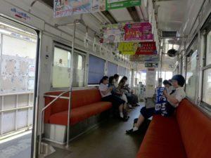 车厢广告戳低薪黑心痛点日阪急电铁撤除