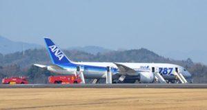 日本调查一波音787航班舱压下降紧急事态
