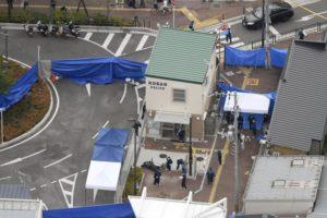 快讯:日本袭警夺枪案嫌疑人被逮捕