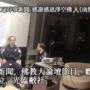 FACEBOOK🌜fj時事新聞🌛佛教大論壇,首席主講,江東良一🌞精彩演說6月18日