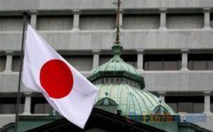 日本央行料维持利率目标不变 但政策工具所剩无几