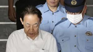 详讯2:被捕日本前高官称担心儿子也去害人 或受川崎事件影响